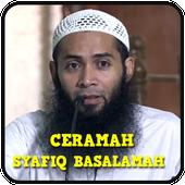 Ceramah Syafiq Reza Basalamah icon