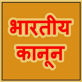 Indian Kanoon icon