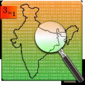 IndiCode STD, PIN Code,RTO icon