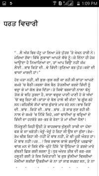 IndiLit Publisher apk screenshot