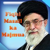 Fiqhi Masail Urdu (for Tab) icon