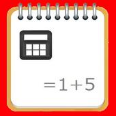 計算メモ帳 icon