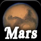 Mars Ebook icon