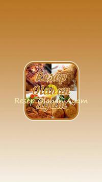 Resep Olahan Ayam poster