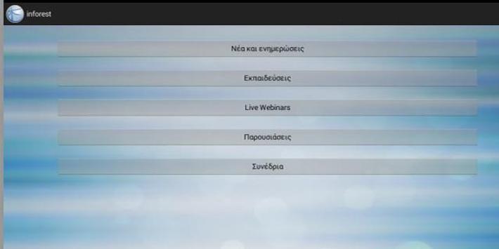 Inforest Research apk screenshot