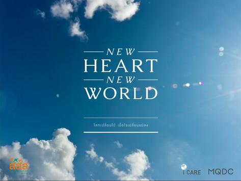 New Heart New World poster