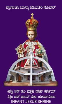 INFANT JESUS SHRINE poster