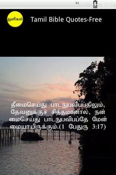 Tamil Bible Quotes-Free poster