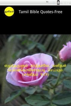 Tamil Bible Quotes-Free apk screenshot