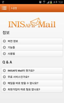 INISAFE MailClient poster