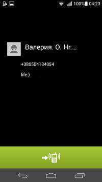 BoMz dialer apk screenshot