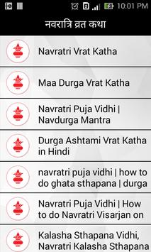 Navratri Vrat Katha App apk screenshot