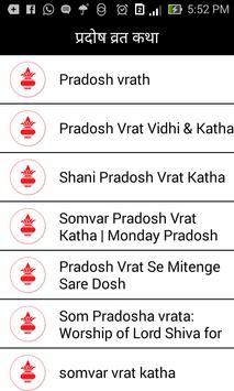 Pradosh Vrat Katha apk screenshot