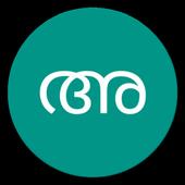 Artham Malayalam Dictionary icon