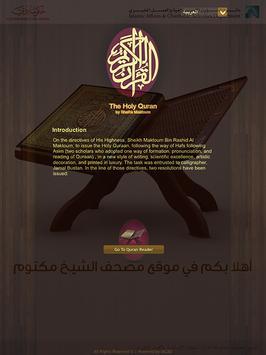 eQuran Maktoum Phone poster