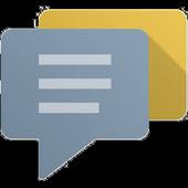 eSMS icon
