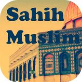 Hadith Shaheh Muslim (English) icon