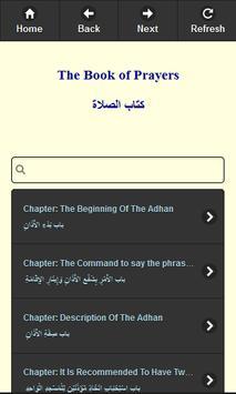 Hadith Shaheh Muslim (English) apk screenshot