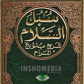 Kitab Kuning Subulus Salam icon