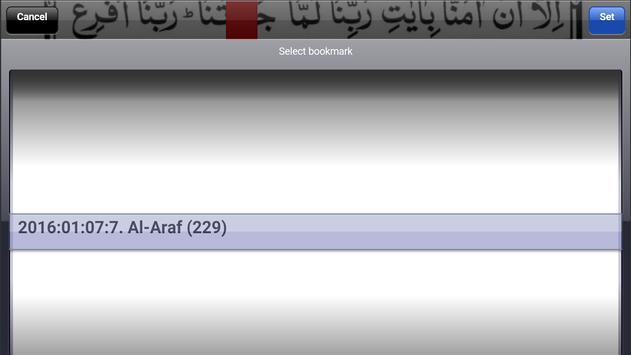 EZ Quran apk screenshot