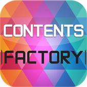 콘텐츠팩토리 Contents Factory icon