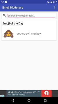Emoji Dictionary (Unreleased) poster
