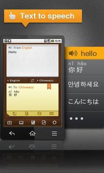 CamDictionary apk screenshot