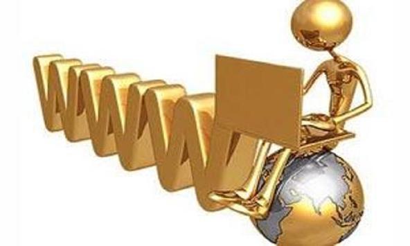 Punjab Online Services poster