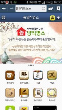 DMC KOREA poster