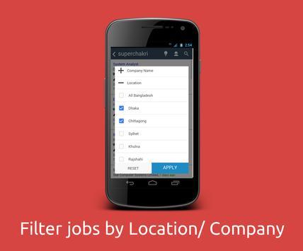 Superchakri - BD Jobs apk screenshot