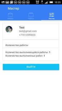 EasyFIX - Мастерская apk screenshot