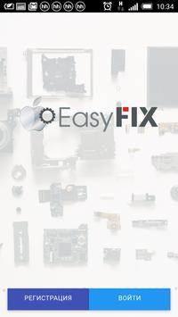 EasyFIX - Мастерская poster