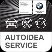 Autoidea service icon