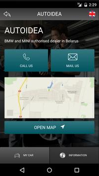 Autoidea service apk screenshot
