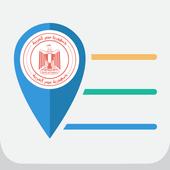 إجراءاتك - egr2atk icon