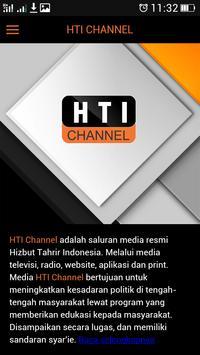 HTIChannel apk screenshot