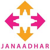 Shubha Phase II Exteriors icon
