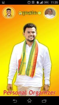Prajavani poster