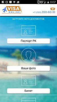 Виза Онлайн by visaonline.kz apk screenshot