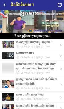 Modern Laundry apk screenshot