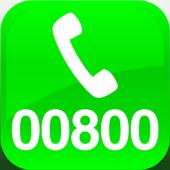 00800무료국제전화 icon