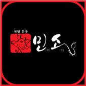 국민한우 민소,민소한우 icon