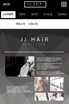 JJ Hair poster