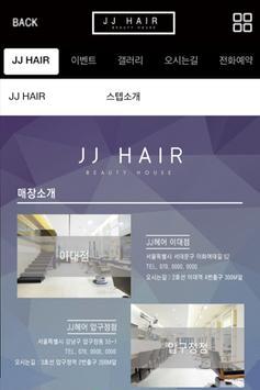 JJ Hair apk screenshot