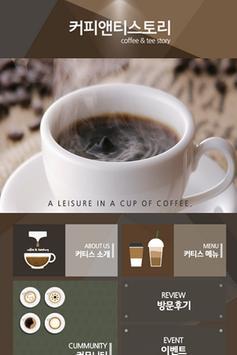 커피앤티스토리,커피전문점,커피,커티스 poster