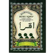 IQRO Jilid 5 icon