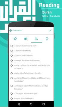 iQuran Kareem - The Holy Quran apk screenshot