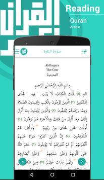 iQuran Kareem - The Holy Quran poster