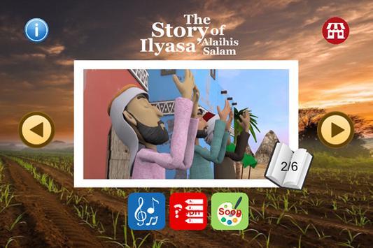 Sirah 25 Rasul: Chapter 4 poster