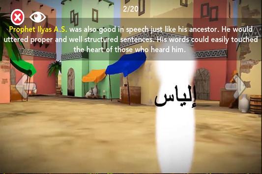 Sirah 25 Rasul: Chapter 4 apk screenshot